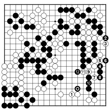 kisei 2008 game 4 - black's winning move