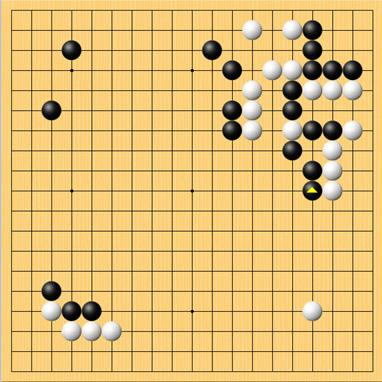 Kisei 2008, Game 2, Day 1